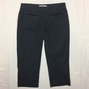 Pants - Dark Blue LOFT Capris size 2p